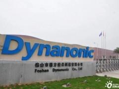 德方纳米中报净利同比增逾21倍 销售磷酸铁锂3.11万吨