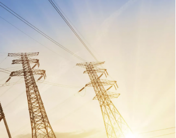 国家发展改革委有关负责同志就《关于完善电解铝行业阶梯电价政策的通知》答记者问