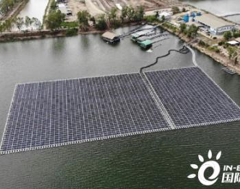 2.458MW!泰国AMATA工业园浮体光伏项目并网