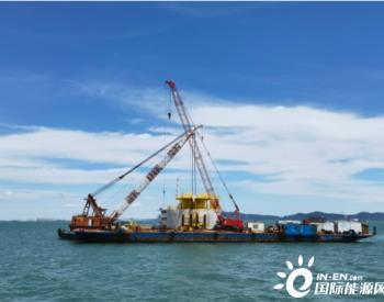 300MW!福建福清海坛海峡海上风电项目全部承台浇筑完成