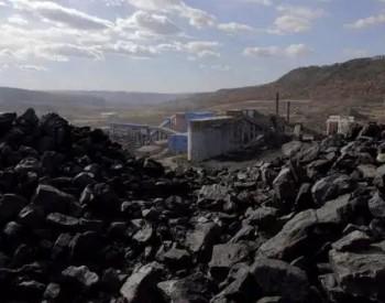 内蒙古:做好今冬明春供热价格调整工作