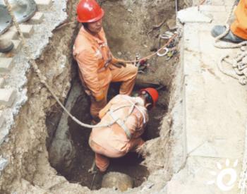 为<em>燃气安全</em>运行提供保障 山东省淄博完成老旧燃气灰口铸铁管网改造