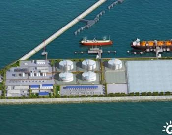 好消息 l 山东省烟台港西港区LNG项目找到新的投资人