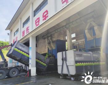 四川省绵阳城市生活垃圾压缩转运站管理升级