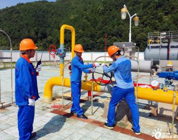 两天供气超亿立方米 浙江省级天然气管网供气量创历史新高