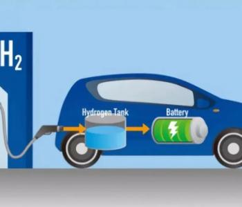 国内首个氢能源用不锈钢管团体标准正式发布