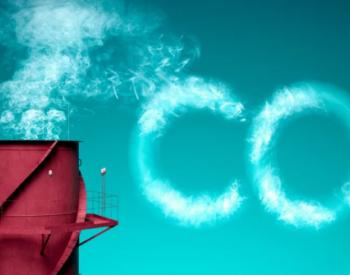 碳市场价格稳中有升,数据中心驶入绿色低碳发展道