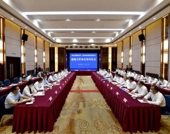 中国电建与甘肃省公路航空旅游投资集团有限公司签