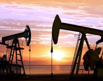 美国墨西哥湾关闭94.6%原油产量 油价小幅收涨