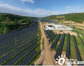 """""""光伏+风电""""助力陕西铜川绿色低碳发展"""