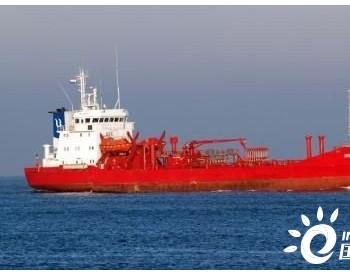 Hoglund获挪威船东4艘<em>油轮</em>FGSS改装合同