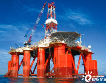 海上油气开发回暖向好