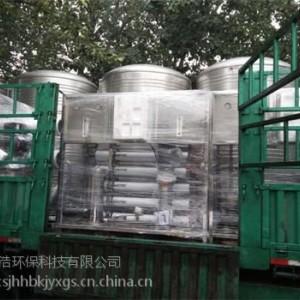 超纯水反渗透设备供应
