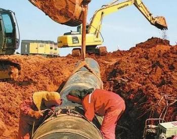 西气东输四线天然气管道工程(吐鲁番-中卫)初步设计正式启动