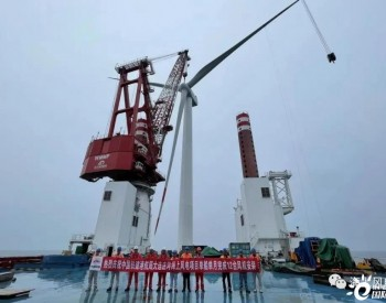 <em>中国铁建</em>港航局刷新国内北方海上风机安装的最快纪录