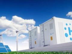 云南丽江市与三峡集团等三家企业签订《丽江市氢能产业发展战略合作框架协议》