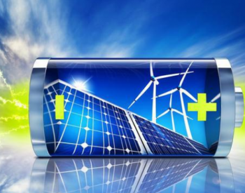 星源材质签43.11亿元 锂电池隔膜材料大单