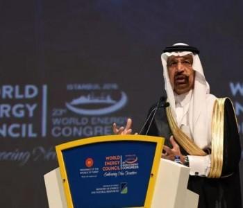 天然气管网可注氢15%!阿拉伯石油大会发布氢项目