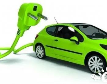 新能源车产业链的冷思考