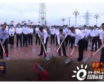 吉林通榆县已初步形成风电装备制造全产业链条