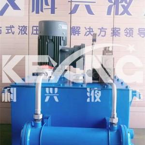 科兴液压供应多功能液压泵站