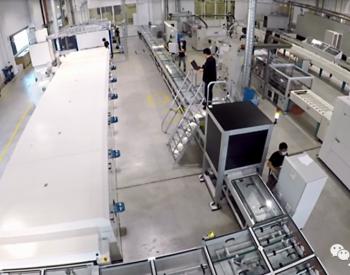组件功率提升10瓦以上,凯盛科技薄膜光伏电池技术