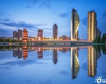 安徽省芜湖市:筹建虚拟电厂 助推节能降碳