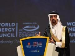 天然气管网可注氢15%!阿拉伯石油大会发布氢项目报告