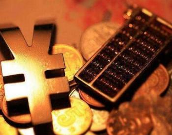 长江电力净赚85.82亿!华电能源亏损破5亿!61家电