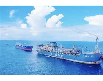 """555船次累计超2.66亿桶原油外输!""""海洋石油115""""轮还在蓄力加劲"""