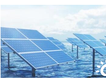 <em>万华化学</em>合资建设600MWp渔光互补光伏发电项目