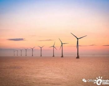 2021上半年全球仅6个海上<em>风电场</em>投入运营!全球海上风电安装放缓