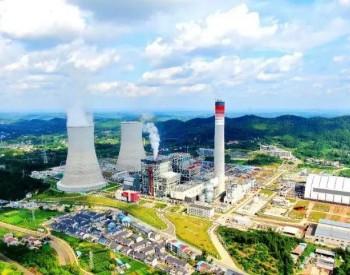 大唐发电2021上半年业绩:装机68.128GW,实现营收503.94亿元