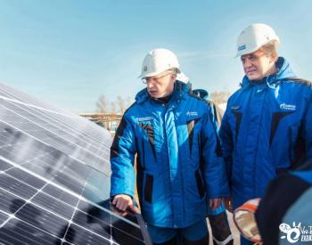 """俄罗斯北极地区""""第一个""""离网混合光伏电站建成完工"""
