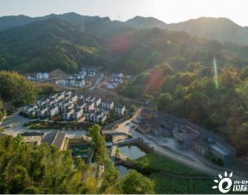 """安徽首个""""碳中和示范村电力服务试点""""落户金寨大"""