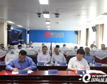 中广核新能源与蒙能集团合作签约!