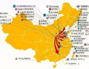 """潞安化工:打通煤炭外运""""大动脉"""" 端牢企业生存""""铁饭碗"""""""