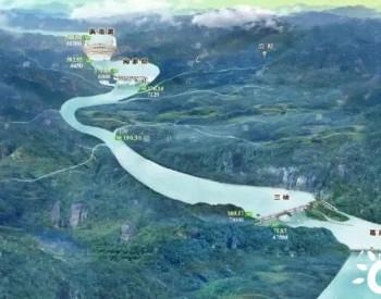 5720万千瓦!长江流域6座梯级电站刷新总出力纪录