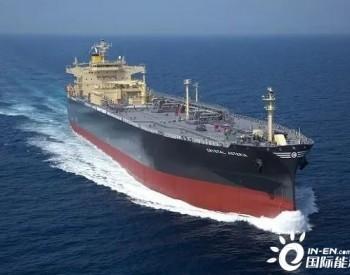 日本首艘<em>LPG</em>燃料液化石油气运输船交付