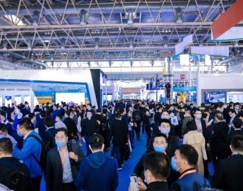 北京国际风能大会暨展览会(CWP2021)金秋十月重磅召开!