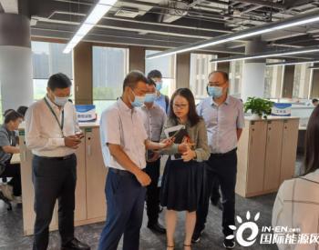 全球能源互联网集团有限公司赵云副局长一行赴中电