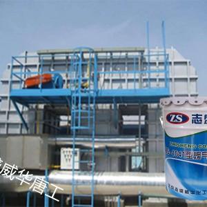 脱硫塔新型防腐涂料施工方便耐用10年