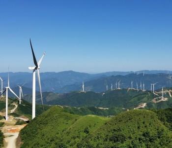 国际能源网-风电每日报丨3分钟·纵览风电事!(10月22日)