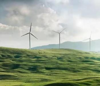 解振华:落实碳达峰碳中和目标 加速绿色低碳