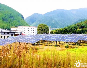 湖北通山:光伏发电助力乡村振兴