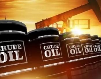 美国多州遭遇飓风重创,9人遇难!<em>拜登</em>下令能源部出借150万桶原油