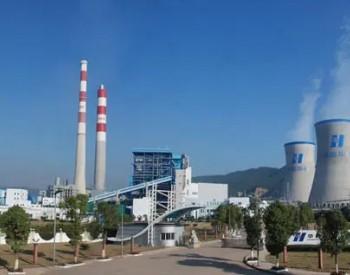 煤电矛盾升级,发电企业再次联名上书