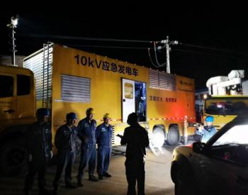 云南曲靖宣威:10千伏应急发电车已成为乡村主流保电模式