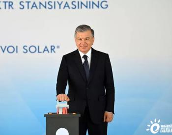 总统来了!晶澳科技为乌兹别克斯坦首个光伏电站供