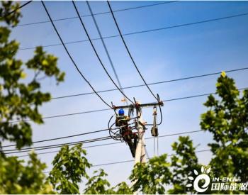 山东潍坊青州:电力赋能乡村振兴